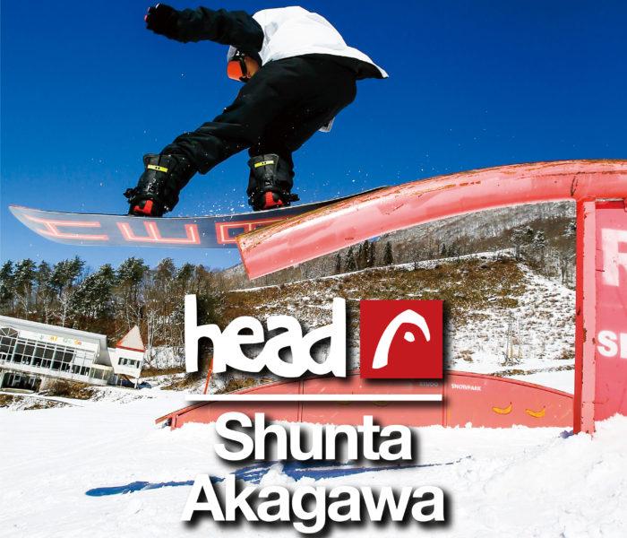 サーフ&スケートでパンピングやパウダーをイメージ/赤川隼多