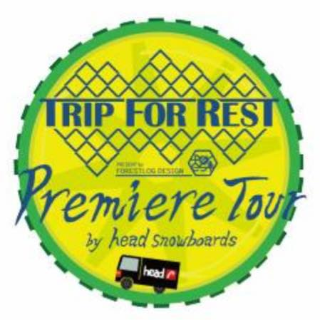 藤田一茂プレゼンツ「Trip For Rest」by head snowboards ツアー終了。
