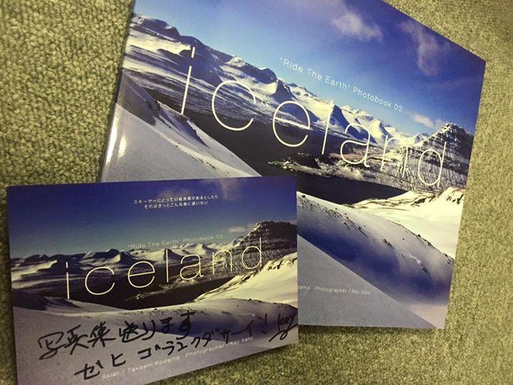 Ride The Earth Photobook 03 「iceland」発売