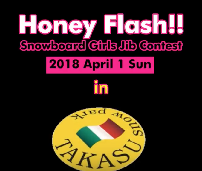 2018 Honey Flash ! ! vol.15 Movie 公開