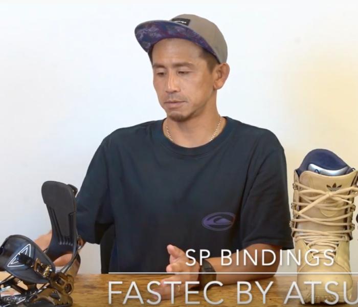 19-20モデル SP BindingsのFASTEC(リアエントリー) 脱着方法を解説 by プロスノーボーダー石川敦士