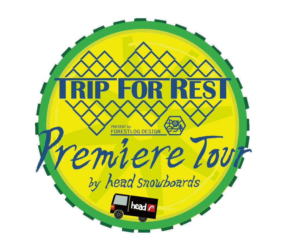 """藤田一茂 Presents """"Trip For Rest"""" by head Snowboards"""