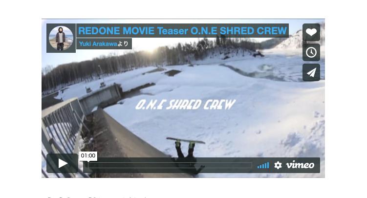 中村一樹が所属するO.N.E SHRED CREW『REDONE』のティーザーが公開