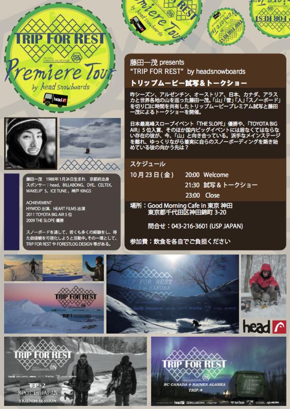スクリーンショット 2015-10-16 11.03.12