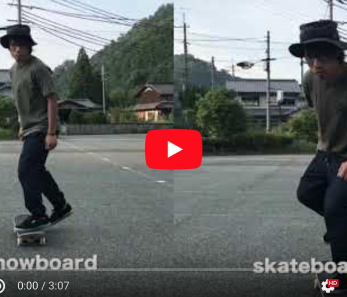 中村一樹が送る新企画「スノーボーダーへ送るスケートコンテンツ」