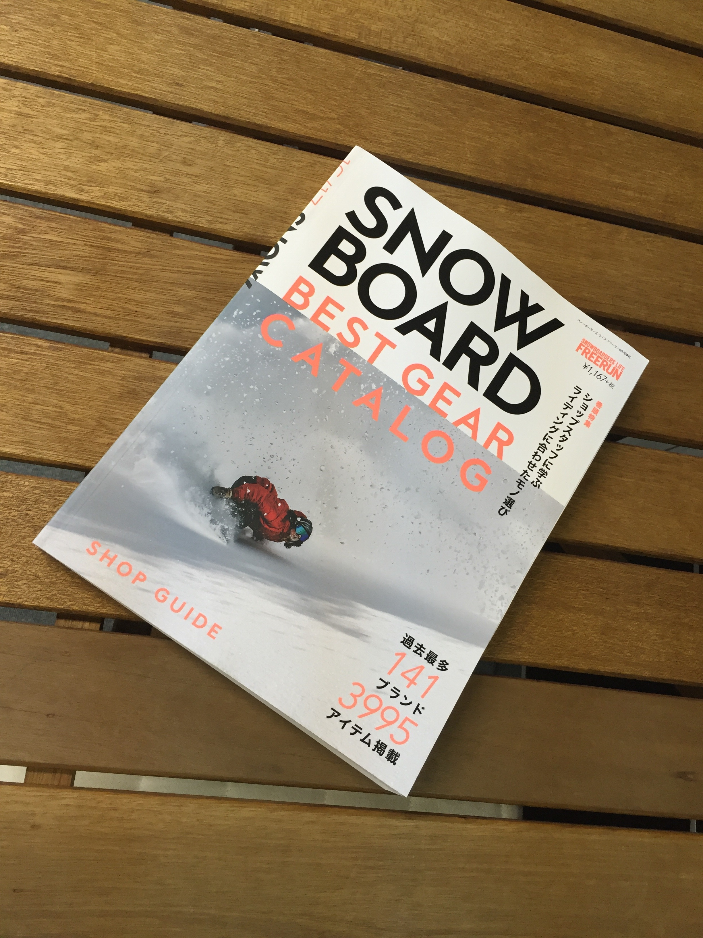 「SNOWBOARD BEST GEAR CATALOG」by FREERUN