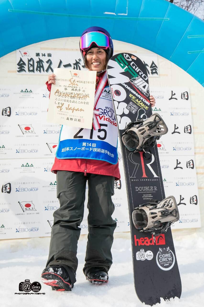 大会速報!JSBA公式大会で臼井祐二が6位、SAJ公式大会で谷麻衣子が優勝!