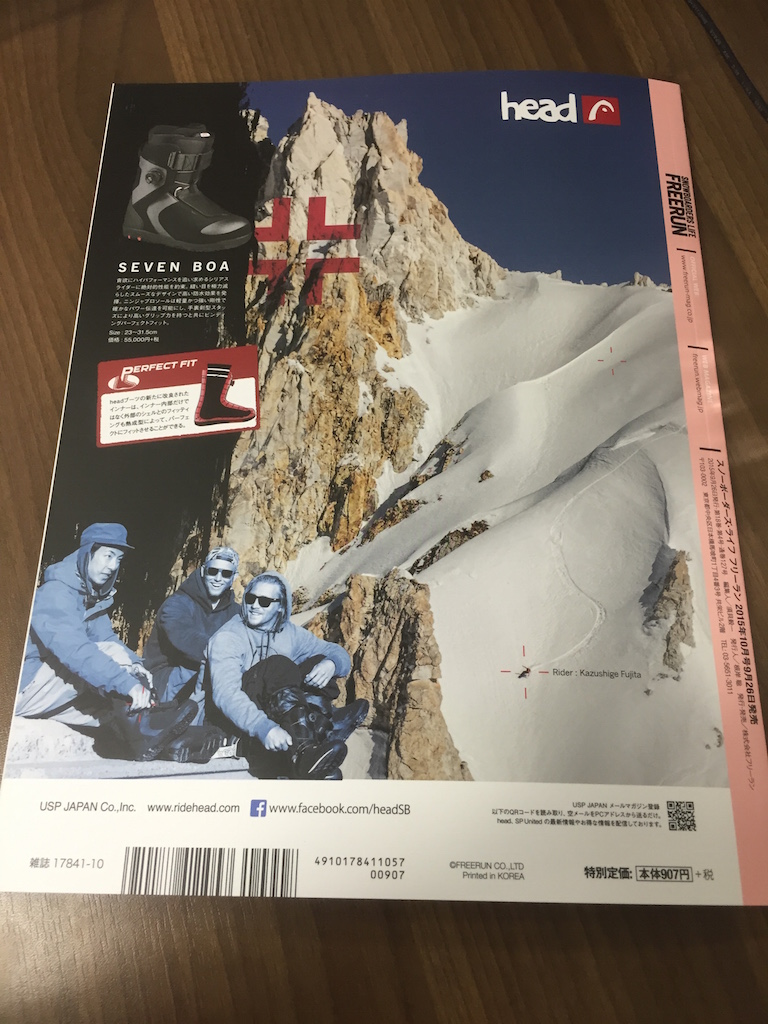 FREERUN10月号が発売!head snowboards & Rider 掲載情報