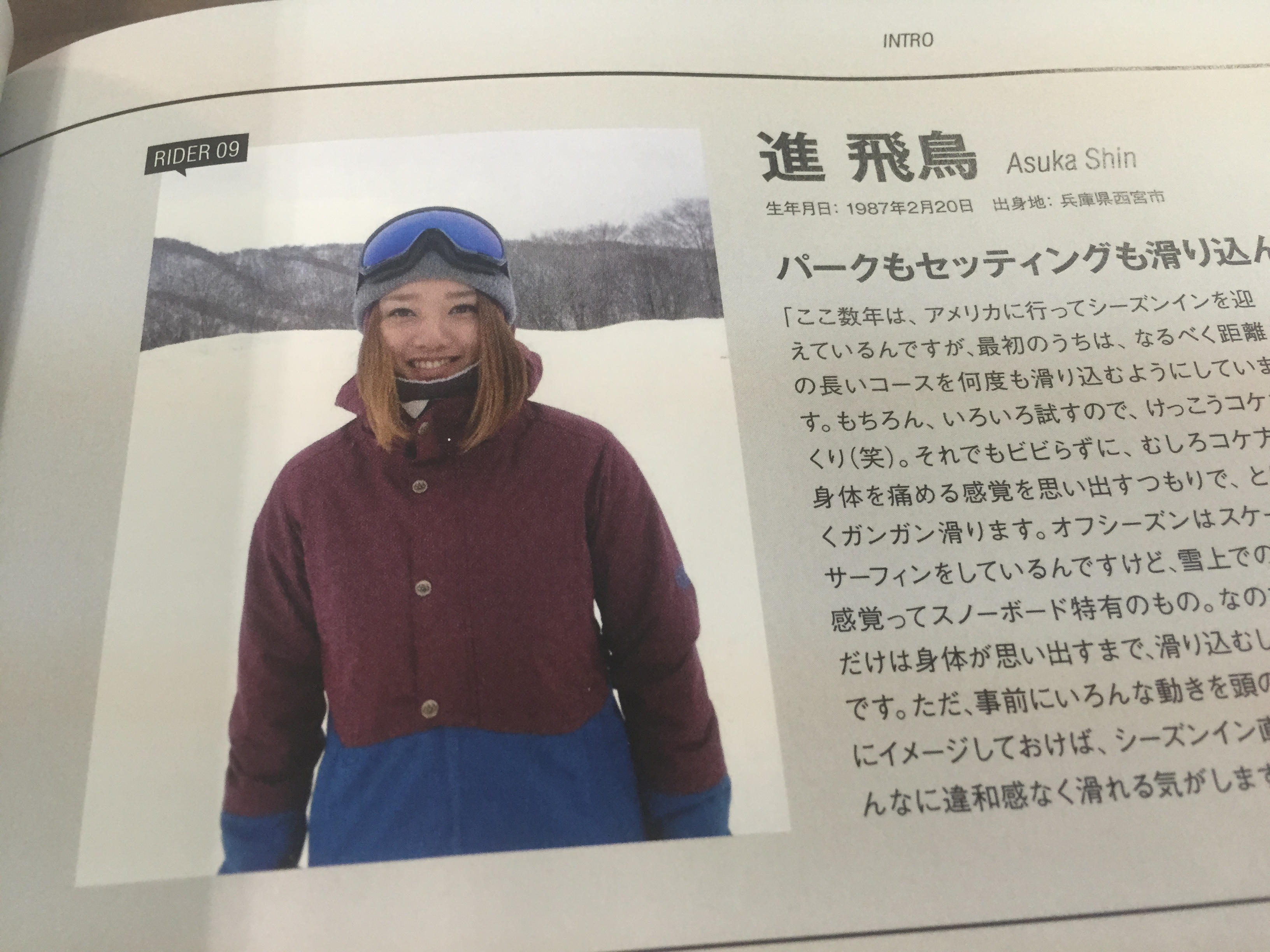 「SNOWBOARDING Plus published by TRANSWORLD JAPAN 1月号が発売」