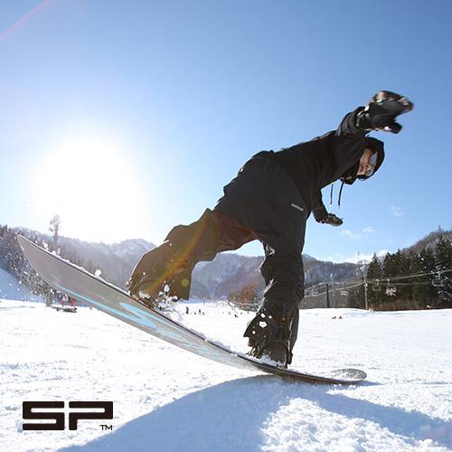 SP presents, 初滑りキャンペーン