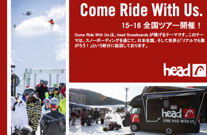 Come Ride With Us スケジュール発表!
