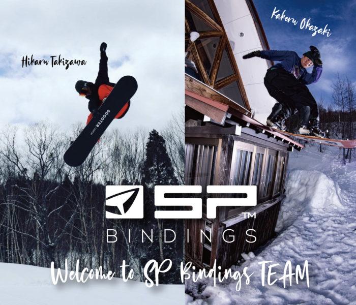 Welcome to SP Bindings TEAM<br>滝沢光と岡崎夢がSP Bindingsチームに加入!