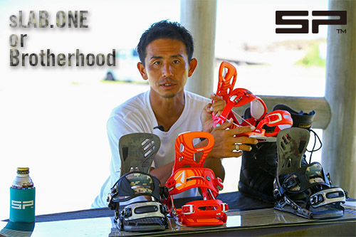 「sLAB.oneとbrotherhoodの差」
