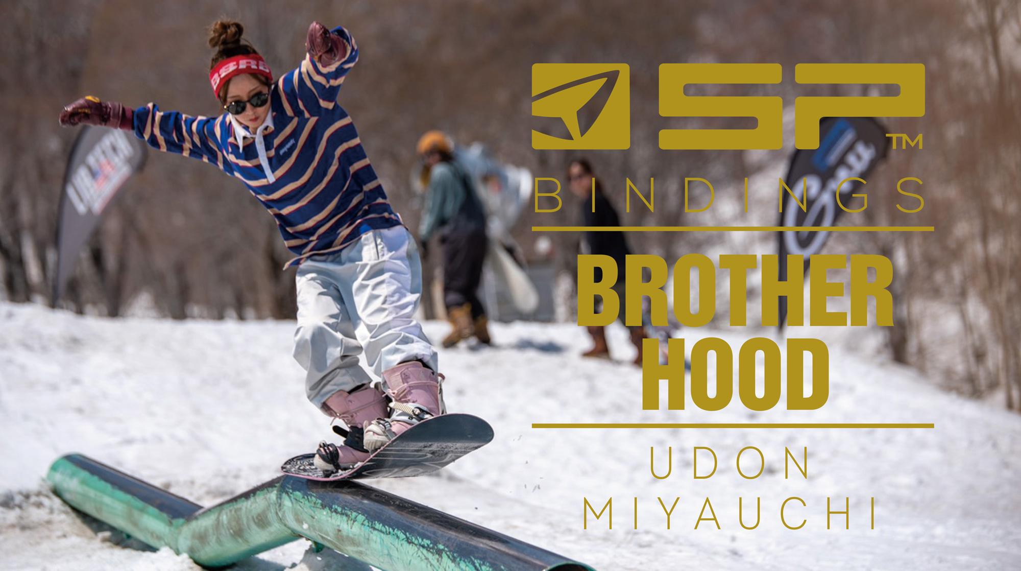 【20-21モデル最新情報】足裏で雪面をしっかり感じられる「BROTHERHOOD」